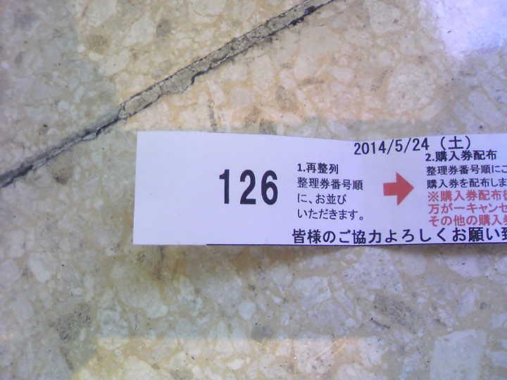 TS3H0036.jpg