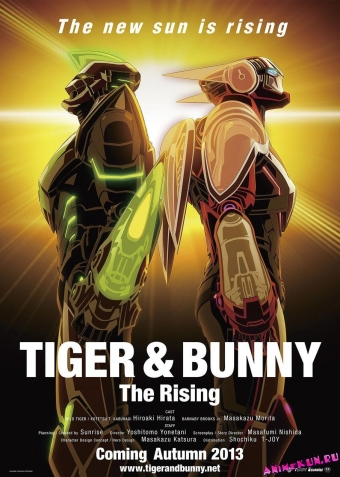 Gekijouban-Tiger-Bunny-The-Rising-905[1]