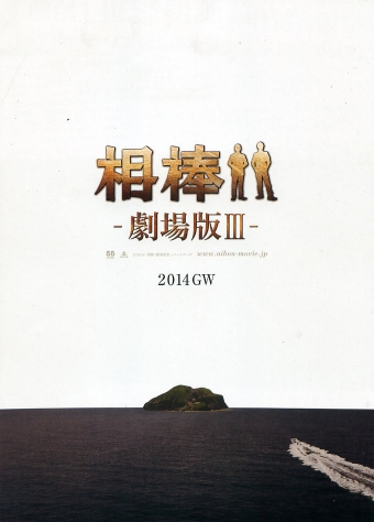 20131208_18467d[1]