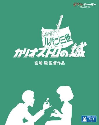 blog_140401_miyazaki_04[1]