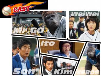 cast_menu_00[1]