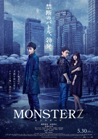 Monsterz_poster[1]
