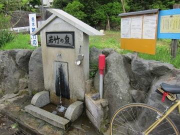 sibusawa405089.jpg