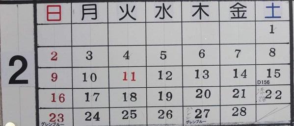 2014_2shiraitoschedule1 - コピー