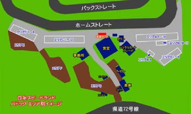 shiraito_paddock1.jpg