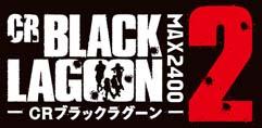 cr_logo2_.jpg