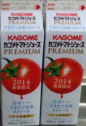2014_0822_kagome.jpg