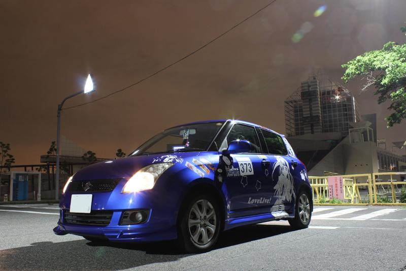 140623-swift-harumi-2828.jpg