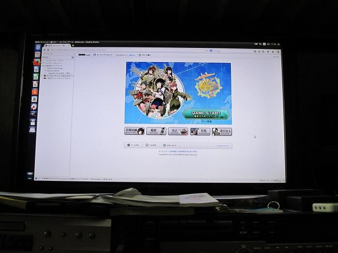 2014.8動作テスト4