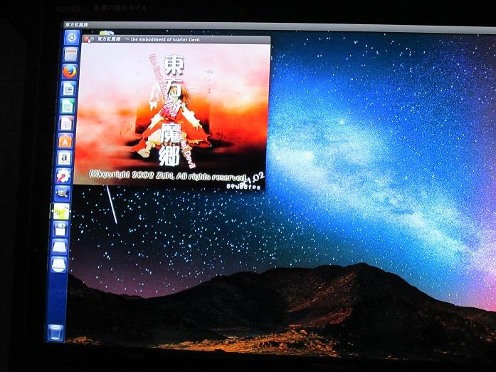 Ubuntu 14.04 LTSに東方インストール2