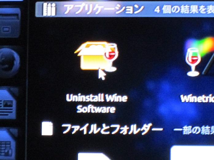 Ubuntu 14.04 LTSに東方インストール3