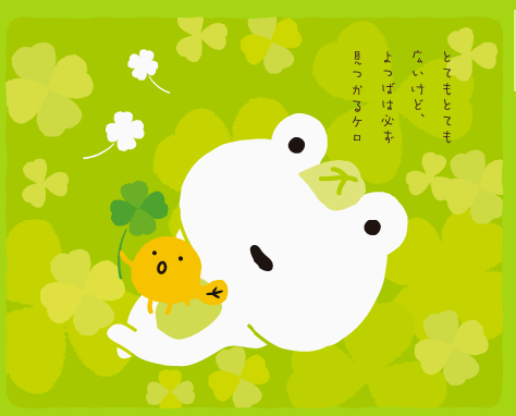 20120706c.png