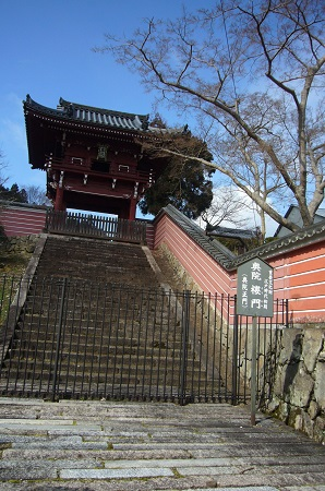 当麻寺 楼門