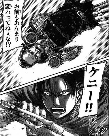 【悲報】進撃の巨人が普通の人間vs人間になってる件