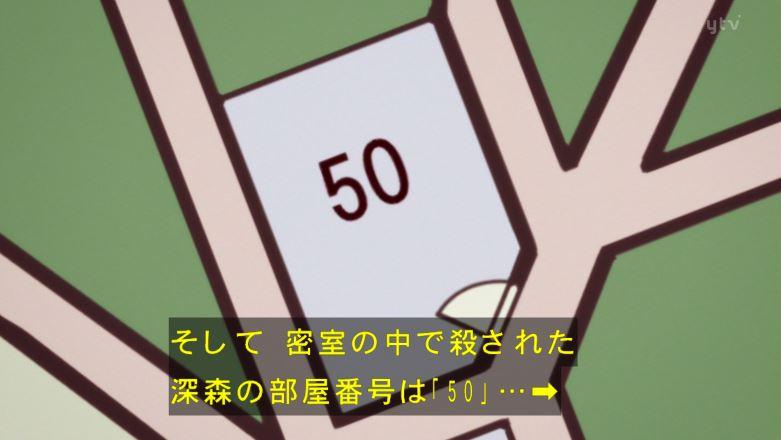 140524kn50.jpg