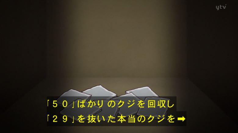 140607kn0921.jpg