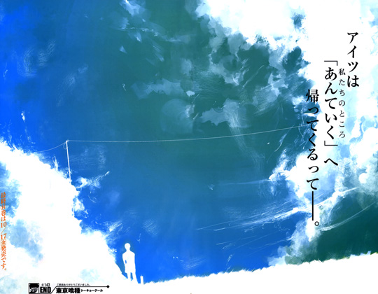 140918tg_03.jpg