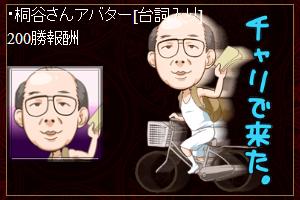 entry_img_193.jpg
