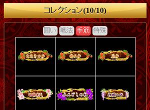 entry_img_45.jpg