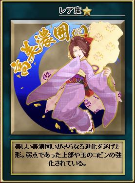 senpou_kakoi101a.jpg
