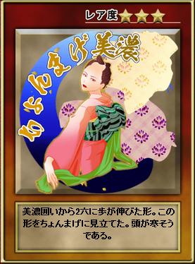 kakoi_107a.jpg