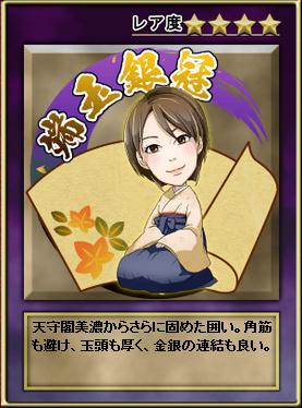 senpou_kakoi_203a.jpg