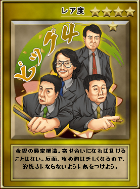 kakoi_304a.jpg