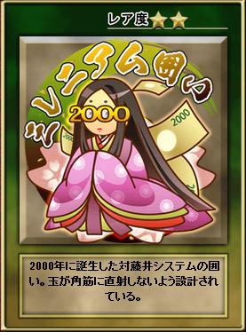 kakoi_306a.jpg