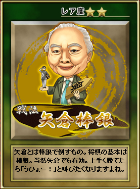 senpou_2002a.jpg