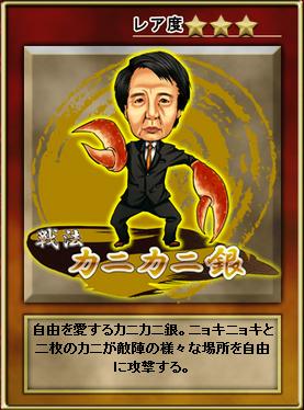 senpou_2006a.jpg