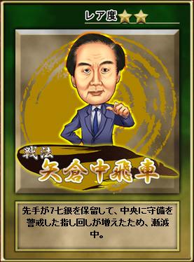 senpou_2009a.jpg