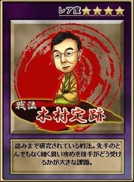 senpou_2105a.jpg