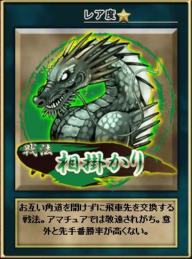 senpou_2200a.jpg