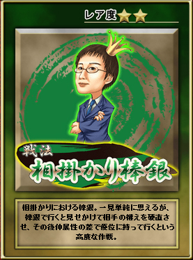 senpou_2201a.jpg