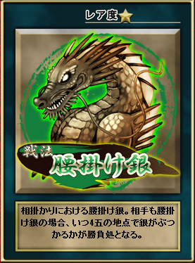 senpou_2205a.jpg