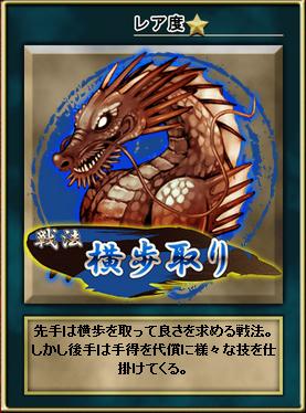 senpou_2300a.jpg