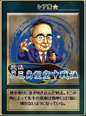 senpou_2301a.jpg