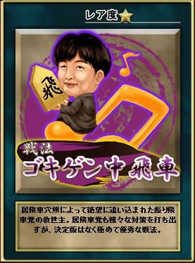 senpou_2400a.jpg