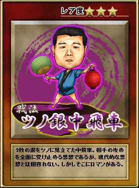senpou_2401a.jpg