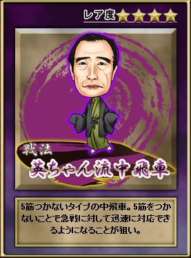 senpou_2404a.jpg