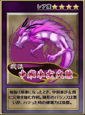 senpou_2000a.jpg