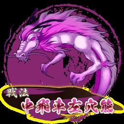 senpou_2410c.png