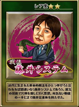 senpou_2501a.jpg