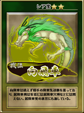senpou_2701a.jpg