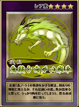 senpou_2705a.jpg