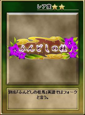 tesuji_1200a.jpg