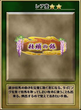 tesuji_1300a.jpg