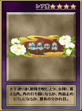tesuji_1501a.jpg