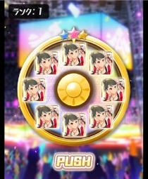 140324 SBR桐野