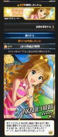 140327 SR10%-日野